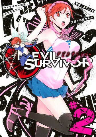 File:DS Manga Volume 02.jpg