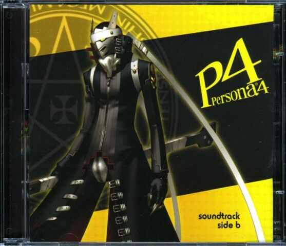 File:Persona4SoundtrackSideB.jpg