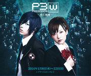 P3 WM - Title