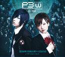 Persona 3: the Weird Masquerade -Ao no Kakusei-