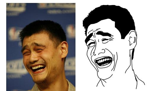 File:Yao ming comparison.jpg