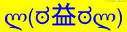 Y-u-no-meme-emoticon (advanced)