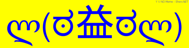 File:Y-u-no-meme-emoticon (advanced).png