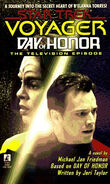 Day Of Honor TV Novel
