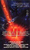 Star Trek VI: The Undiscovered Country (novel)