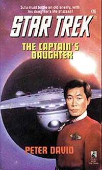 File:The Captains Daughter.jpg