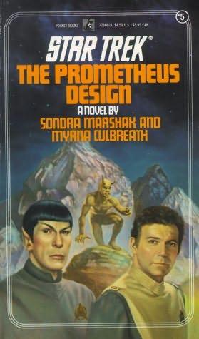 File:The Prometheus Design.jpg