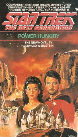File:Power Hungry.jpg