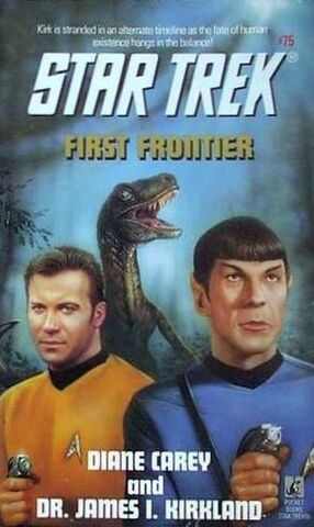 File:First Frontier.jpg
