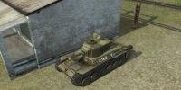 """Type 5 """"Chi-Ri"""""""
