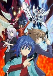 Cardfight!! Vanguard promo
