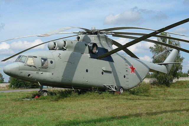 File:Mil Mi-26.jpg