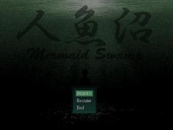Mermaid-swamp-title