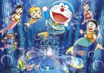 Doraemon - Nobitas Great Battle of the Mermaid King