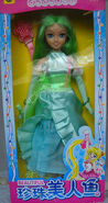 Taiwan Doll - Idol Rina