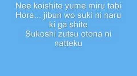 Mermaid melody - ever blue lyrics