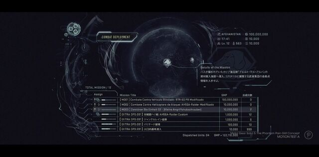 File:MGSV TPP mission menu.jpg