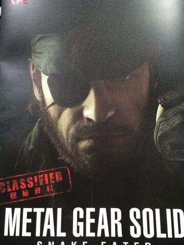 File:Pachislot MGS3 pamphlet front.jpg