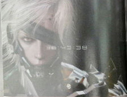File:Famitsu.jpg