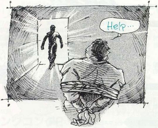 File:MG prisoner.jpg