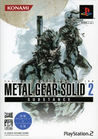 File:Metal Gear Solid 2 Substance PS2Dendo A.jpg