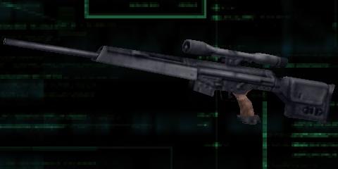 File:MGS VR PSG1.jpg