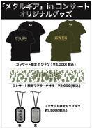 Metal-Gear-in-Concert-Merchandise