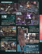 MGR Famitsu Scans 04 MGSTV
