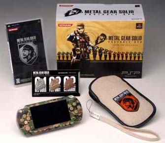 File:Metal-gear-solid-portable-ops-limited-edition-camouflage-color-psp-premium-package.jpg