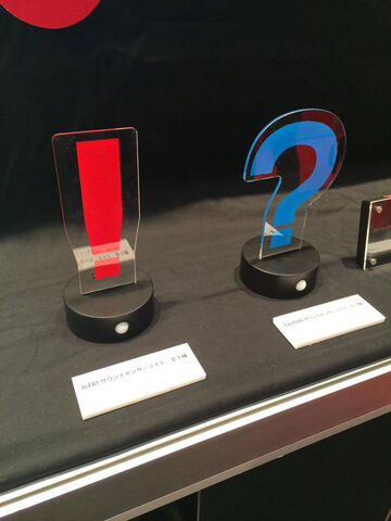 File:MGSV-Exclamation-Mark-and-Question-Mark-Lights-Off.jpg