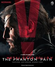 MGSV Game Awards poster