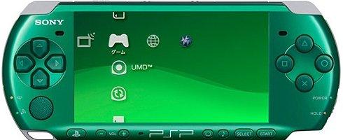 File:Spirited-green-psp.jpg