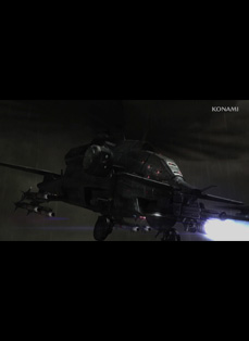 File:20130311100634 chopper main.jpg