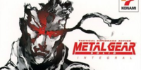 Metal Gear Solid: Integral