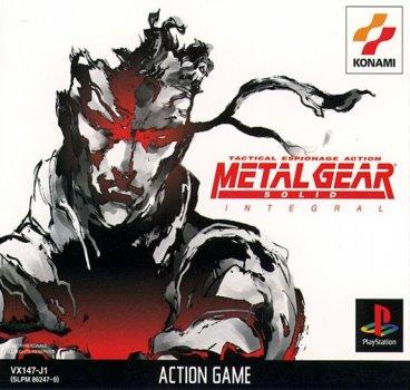 Archivo:Metal Gear Solid Integral.png