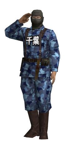 File:MPOP Chiba Soldier.jpg