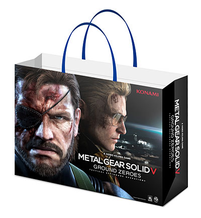 File:Ground-Zeroes-Shopping-Bag.jpg