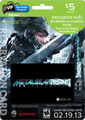 Metal-gear-rising-xbox-360