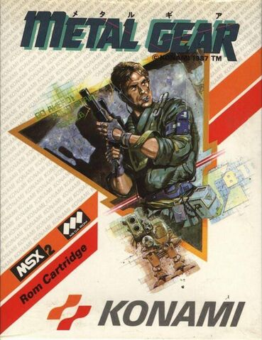 File:MSX2 Metal Gear box front.jpg