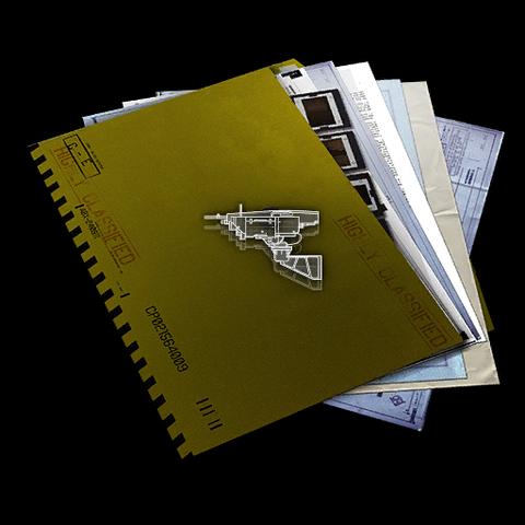 File:V bp gun-cam defender.png