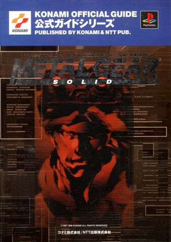 File:Metal Gear Solid Guide 02 A.jpg