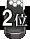 TrophyB2