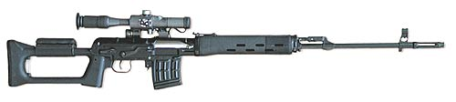 File:Svd 1 russian (1).jpg