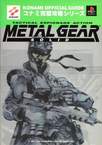 File:Metal Gear Solid Guide 05 A.jpg
