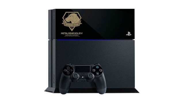 File:PS4-HDD-Cover-MGSV-GZ-DD-Mark-Attached.jpg