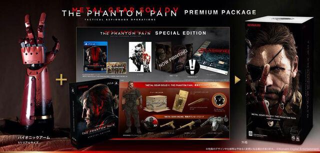 File:Metal-Gear-Solid-V-The-Phantom-Pain-Premium-Package.jpg