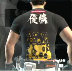 File:World-Champion-Shirt-2.png