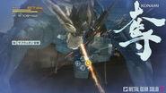 MGR MGS4Raiden Trailer Pic19 MGSTV