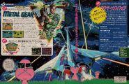 MSX Magazine 1987 07 p24-25