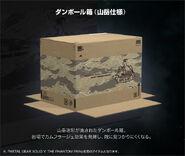 Cardboardbox rockyterrain